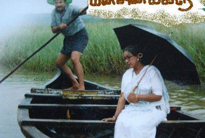 மனசினக்கரே – முதுமையின் பயணம்