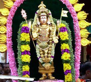 ஈசனே நல்லூர் வாசனே – இருபத்தியோராந் திருவிழா
