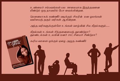 book-pcard