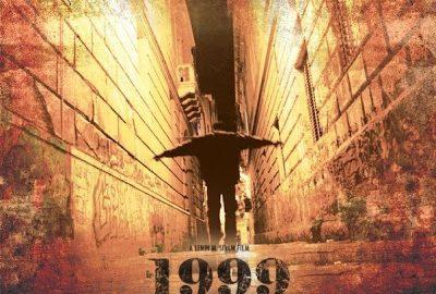 """""""1999"""" – சபிக்கப்பட்ட இனத்தின் இன்னொரு கதை"""