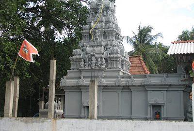 திருநந்தீஸ்வரம் கண்டேன்