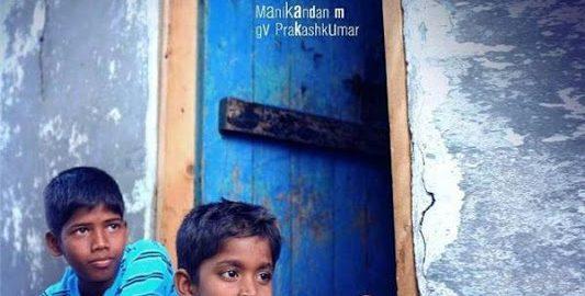 """""""காக்கா முட்டை"""" கனவல்ல, நிஜம் பேசும் சினிமா"""