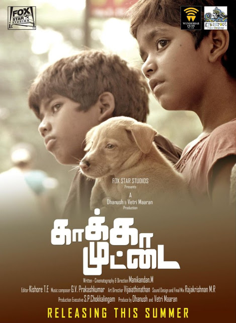 kakka-muttai-movie-poster_142744642300