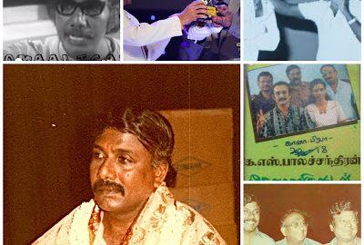 """""""அப்புக்குட்டி"""" ராஜகோபால் அண்ணரின் எழுபத்தைந்தாவது பிறந்த நாளில்"""